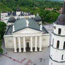 Kviečiama teikti paraiškas Vilniaus istorijos tyrinėjimų stipendijai gauti