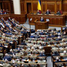 ES pripažino Ukrainos pažangą dėl reformų ir pakartojo reikalavimus Rusijai