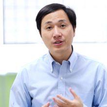 Kinų mokslininkas: dėl kūdikių su redaguotais genais padaryta pauzė