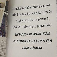 """Prakalbo apie alkoholio reklamos draudimą užsienio leidiniuose: elementari """"durnystė"""""""