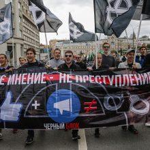 Šimtai rusų protestavo prieš griežtesnę interneto kontrolę