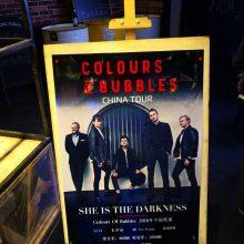 """Colours of Bubbles"" Kinijoje: grupę stebina koncertams pasiruošuosi publika"