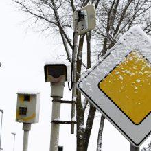 Radarai: Liepų gatvės pradžia – viena tų vietų, kur vairuotojai neretai labai skuba.