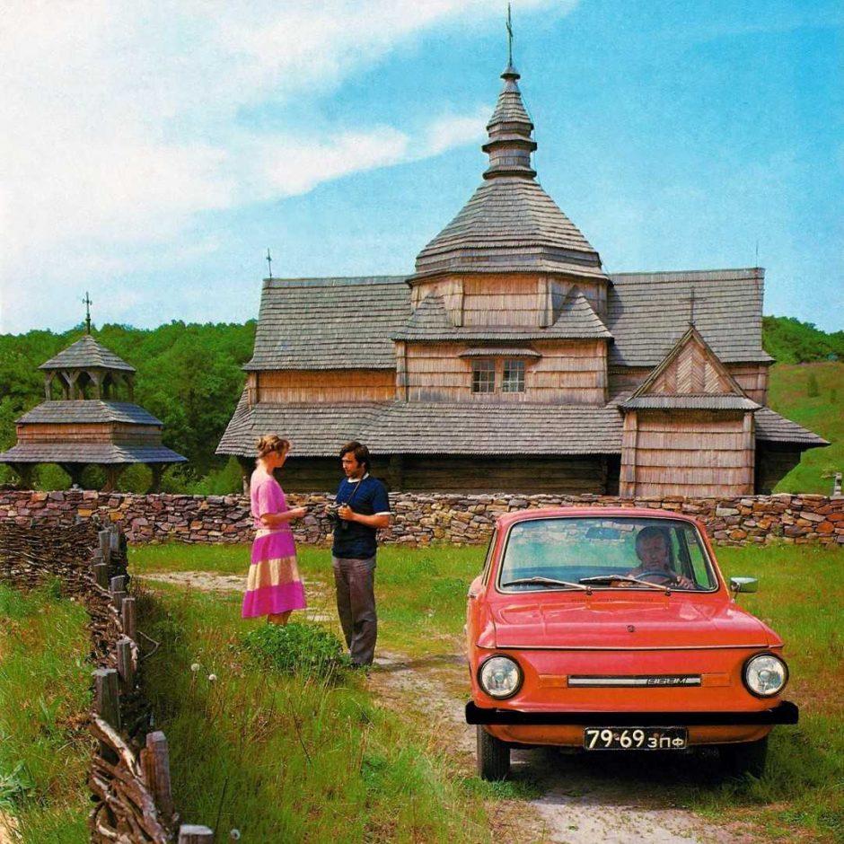 Ar gera investicija – klasikinis rusiškas automobilis?