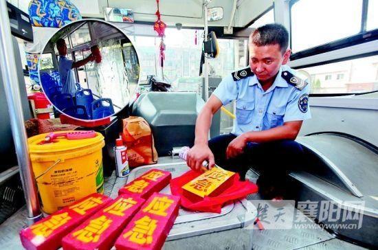 Kinų autobusuose – ne