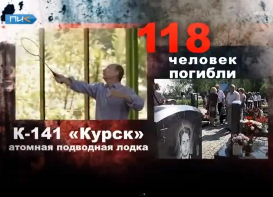 Savųjų kirtis: viena Rusijos televizija išpeikė V.Putino valdymą