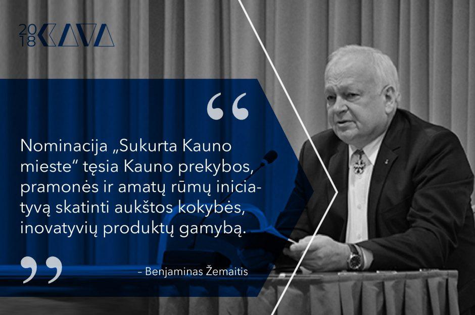 K.A.V.A. 2018 – Kauno augančio verslo apdovanojimai