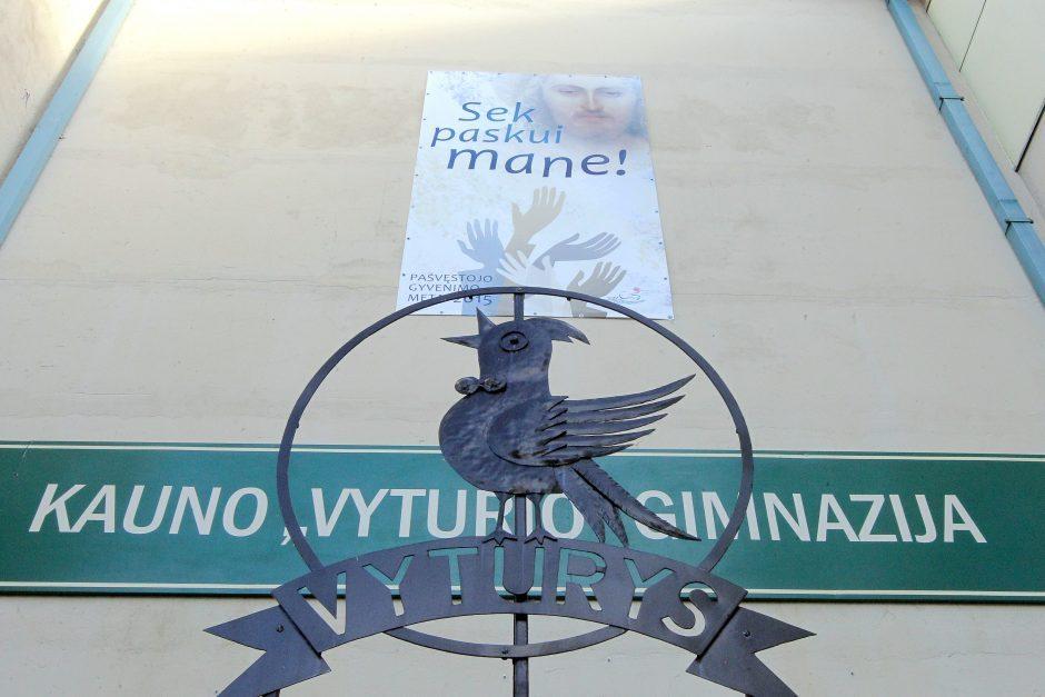 """Kauno """"Vyturio"""" gimnazija dirbs inovatyviau"""