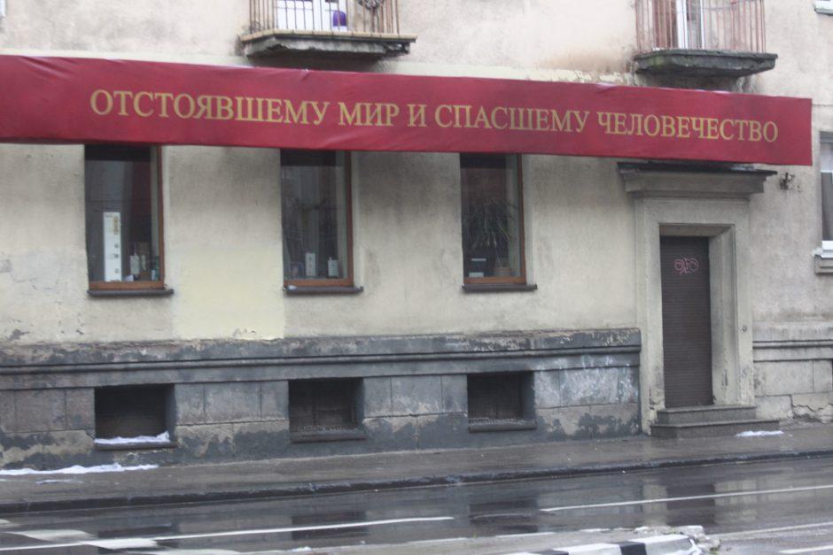 Vilniuje atgimė sovietmetis
