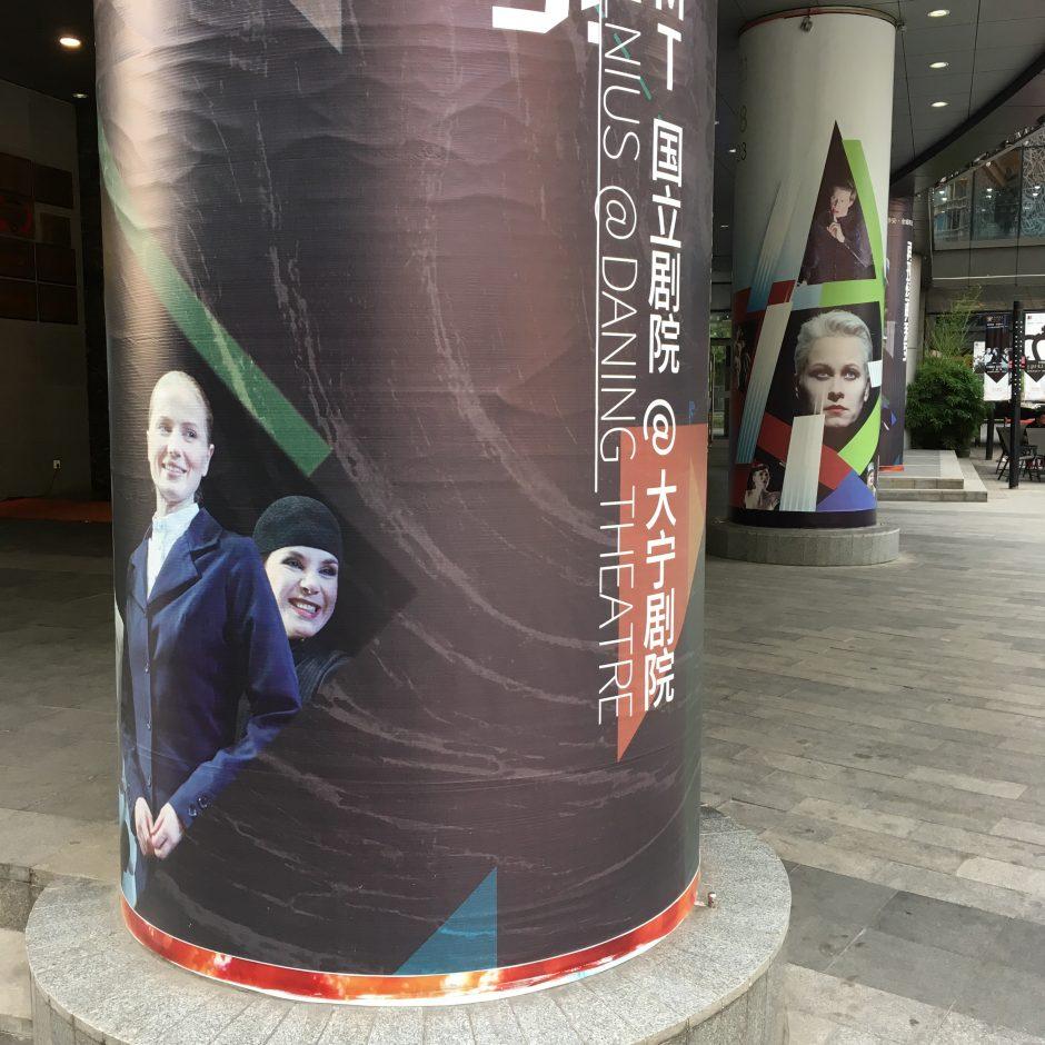 Kinijos publiką užbūrė R. Tumino vaikystės kvapai