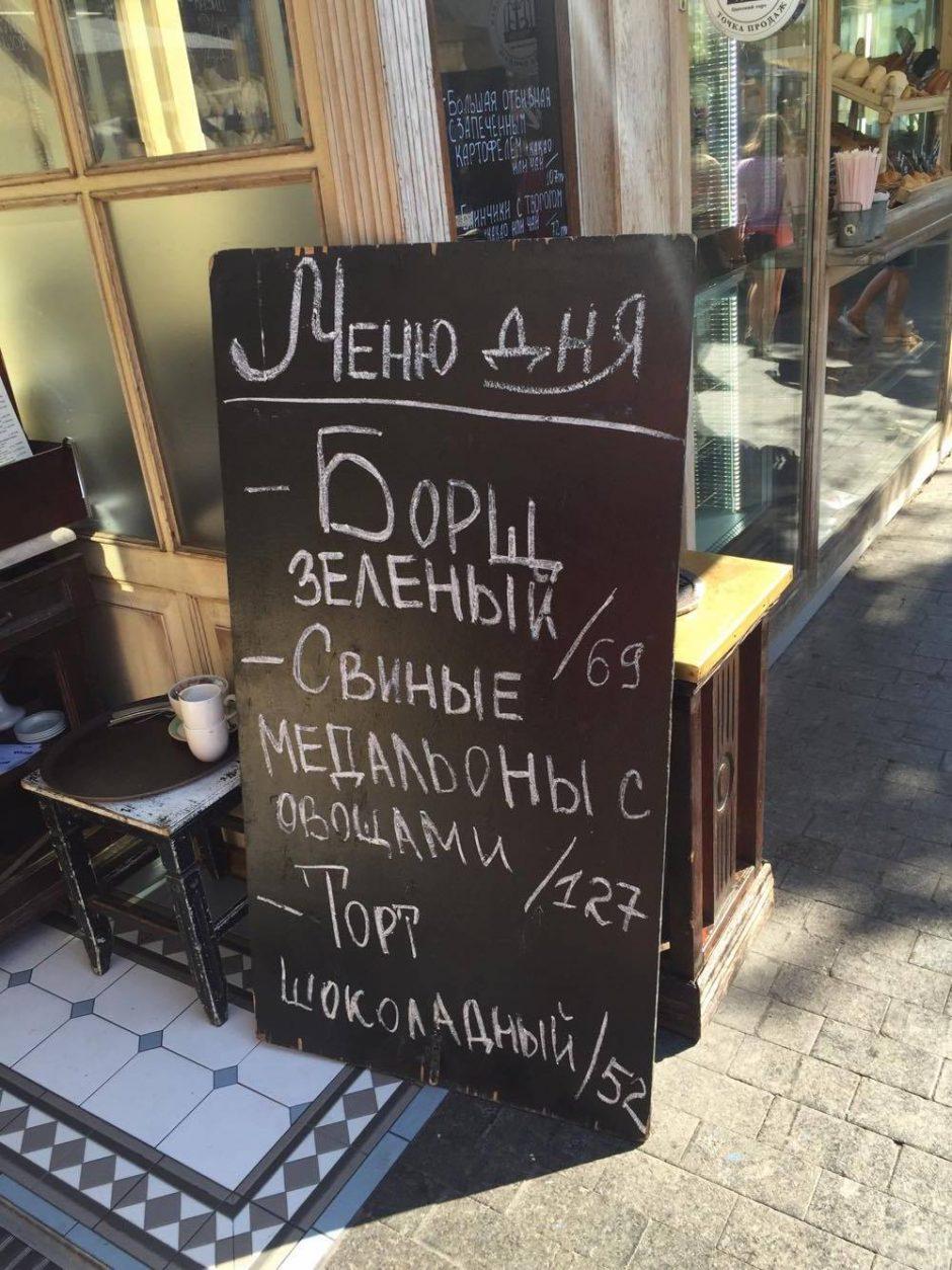 Odesa lietuviams – it antras Tailandas