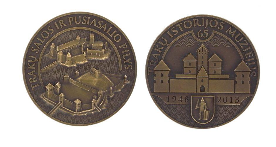 """Trakų salos pilyje – parodos """"Trakai numizmatikoje"""" atidarymas"""