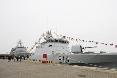 Klaipėdoje inauguruotas naujas patrulinis laivas