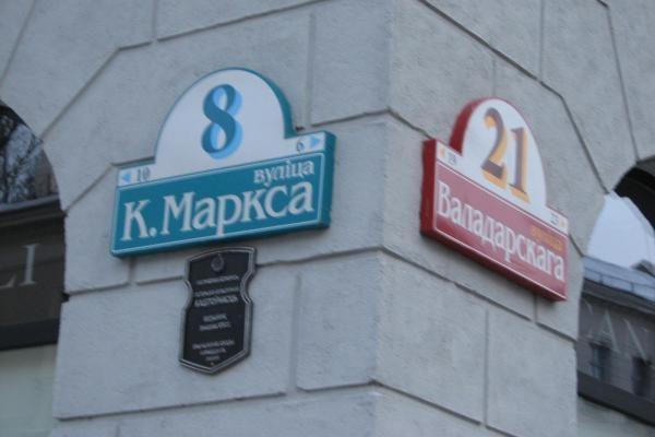 Kaliningrade užpultas opozicinio judėjimo