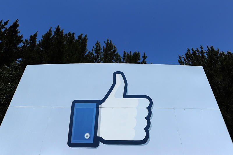 """Socialinis tinklas """"Facebook"""" jau turi milijardą vartotojų"""