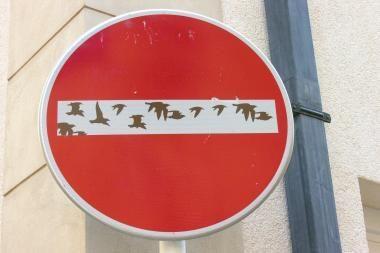 Eismas draudžiamas dvejose sostinės gatvėse