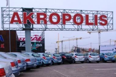 M.Marcinkevičius: akcininkai nusprendė, jog