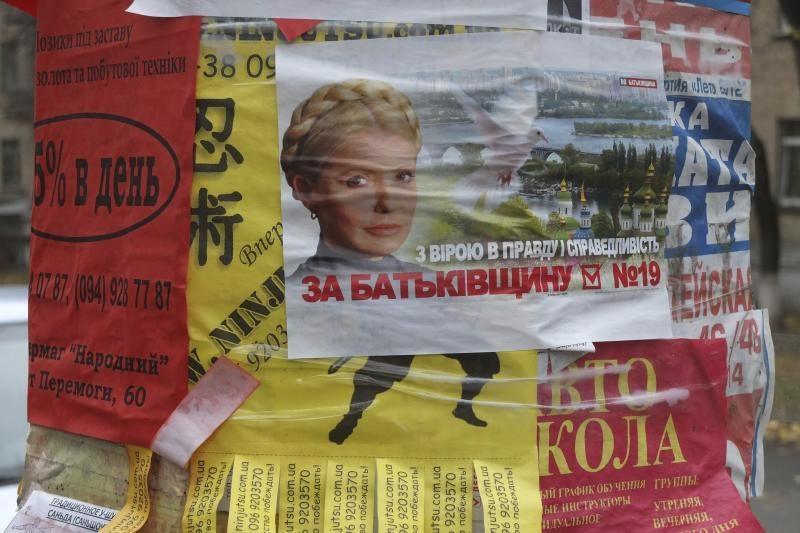 EŽTT: buvusi Ukrainos premjerė J. Tymošenko kalinama neteisėtai