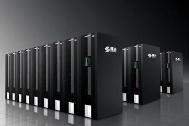 Kinai sukūrė superkompiuterį