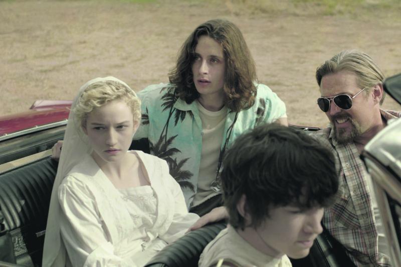 """Kino festivalis """"Šeršėliafam"""" moters ieškoti kviečia Klaipėdoje"""
