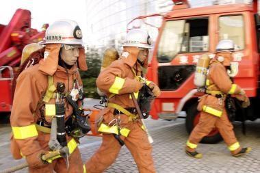 Japonijos filmų salone siautėjo gaisras