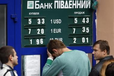 Tarptautinis valiutos fondas gelbės Ukrainą