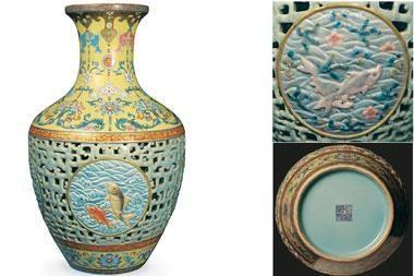 Britanijoje atsitiktinai rasta kiniška vaza parduota už 43 mln. svarų sterlingų