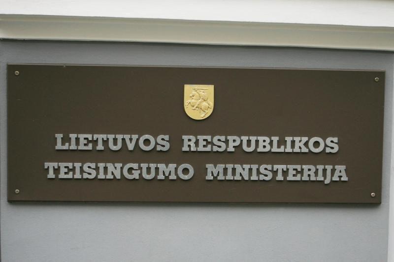 Ukmergėje planuojamas naujas teismo pastatas