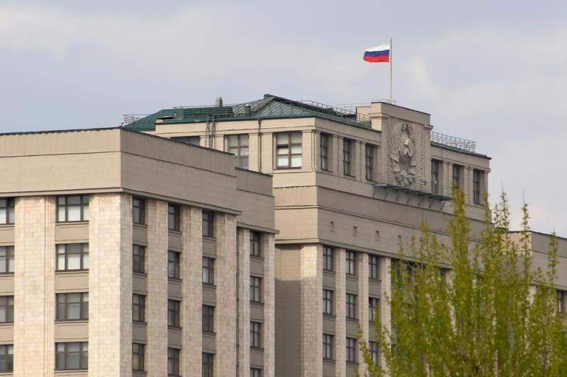 Rusijoje priimtas įstatymas dėl valstybės išdavystės