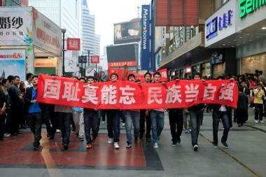 Kinijoje ir Japonijoje vyksta protestai dėl ginčijamų salų