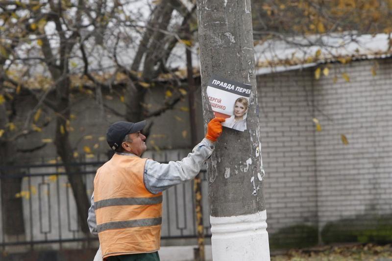 Ukrainoje baigiasi Rados rinkimų kampanija