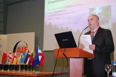 Gruzijos projektai - Aukštaitijos investuotojų forume
