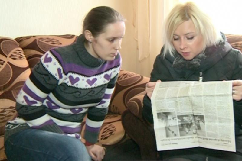 Po pažinčių internete moterys liko prie suskilusios geldos
