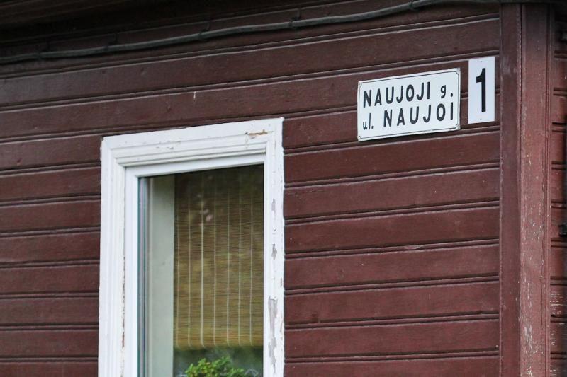 Teisme – Vyriausybės atstovo ir savivaldybės ginčas dėl pavadinimų