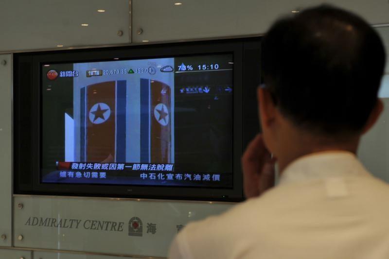Pietų Korėjos ministerija: raketa sprogo ore