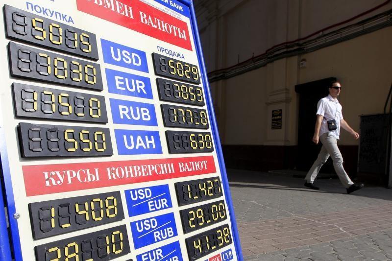 Baltarusija dabartinį rublio kursą paskelbė