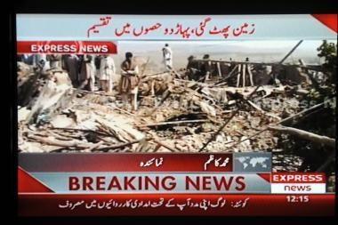 Drebėjimas Pakistane pareikalavo daugybės aukų