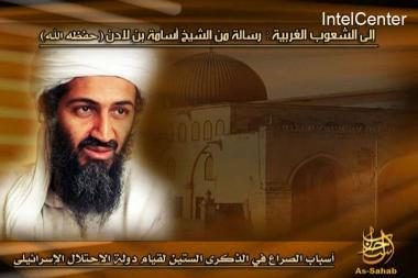 """""""Al Qaeda"""