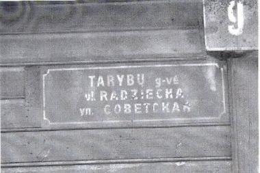 "Lietuvoje nebeliks gatvės ""Советская"" (papildyta)"