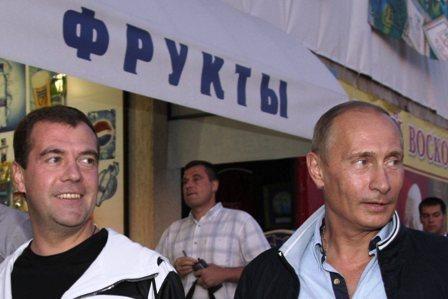 Rusijos Metų žmonės - V.Putinas, D.Medvedevas ir ... A.Pugačiova