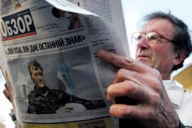 Šnipų skandalas Ukrainoje: suimtas FST karininkas