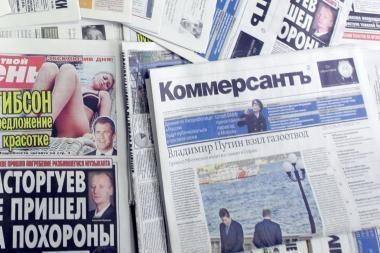 Teisių gynėjas: bausmių griežtinimas už nusikaltimus prieš žurnalistus nebus veiksmingas
