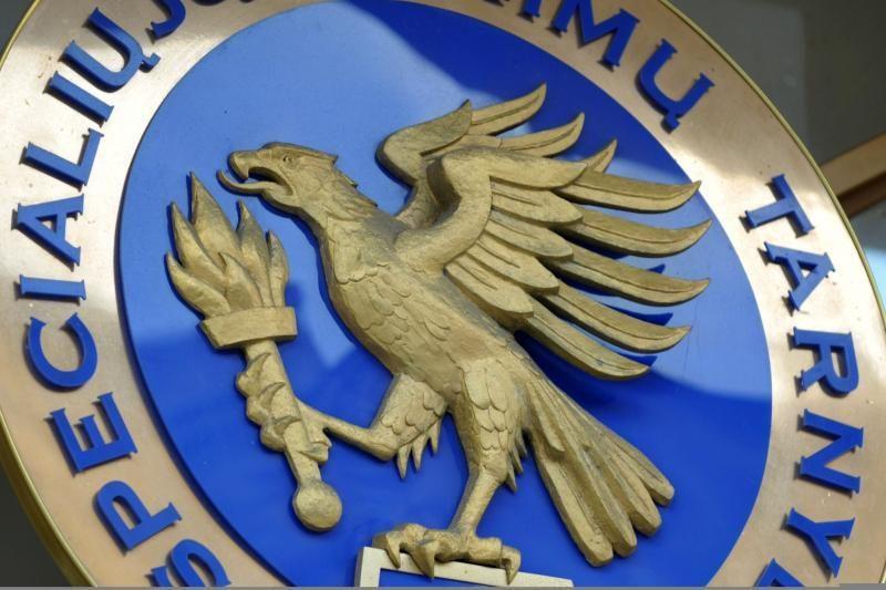 Prezidentė STT direktoriaus pavaduotoju paskyrė R. Zienką