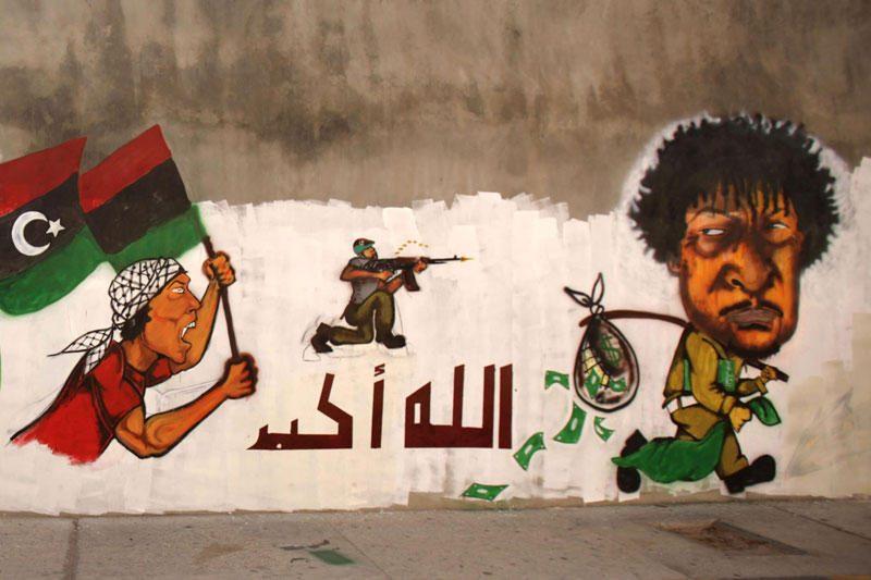 Libijoje uždraustos religija grindžiamos partijos