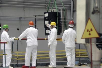 Sustojo Ignalinos atominė elektrinė