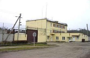 Pravieniškių I pataisos namams - 35 metai