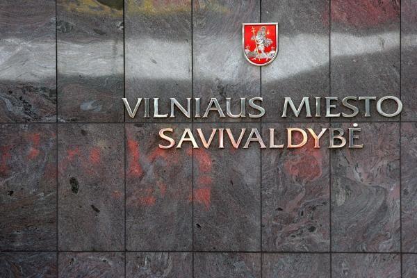 Vilniaus savivaldybės puslapyje - e. duomenų bankas