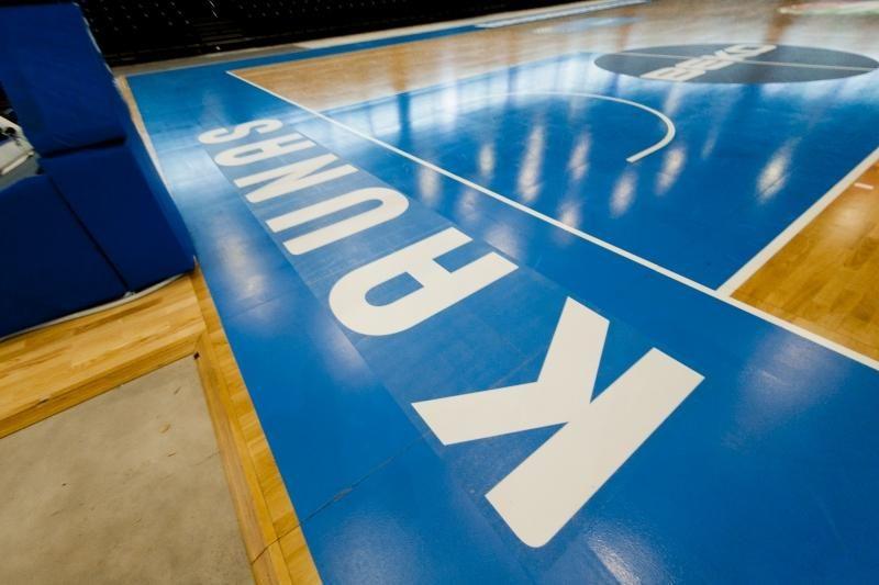 Pasaulio jaunių krepšinio čempionatas vyks Kaune