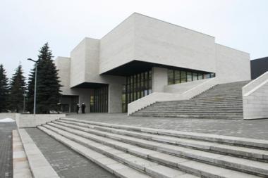 Nacionalinėje dailės galerijoje galima pamatyti avangardinį kiną