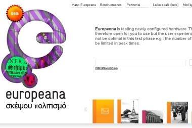 ES interneto enciklopedija vėl veikia